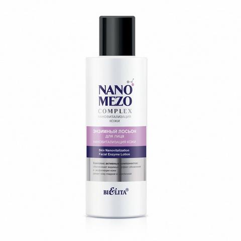 Энзимный лосьон для лица «Нановитализация кожи» , 150 мл ( Nano Mezo Complex. Нановитализация кожи )