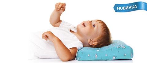 Подушка ортопедическая TRELAX PRIMA для детей от 1,5 до 3-х лет c эффектом памяти под голову (арт. П