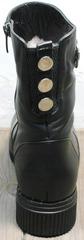 Молодежные полусапожки женские зимние G.U.E.R.O G019 8556 Black.