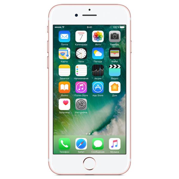Apple iPhone 7 128GB Rose Gold (Ростест)