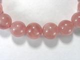 Бусина из кварца розового (Мадагаскар), класс А, шар гладкий 12мм