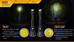 Купить недорого фонарь светодиодный Fenix TK47UE, 3200 лм, аккумулятор
