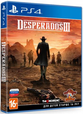 Desperados III Стандартное издание (PS4, русская версия)