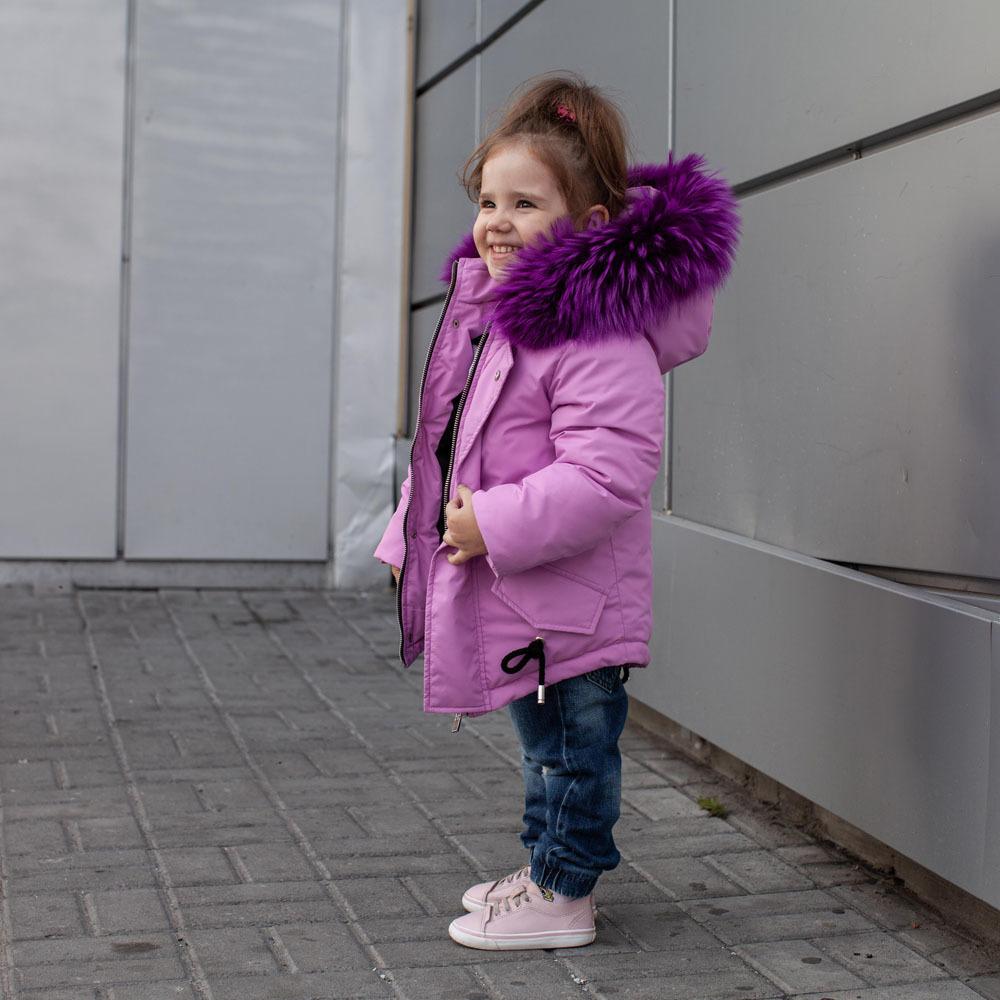 Зимова підліткова фіолетова парка з хутром