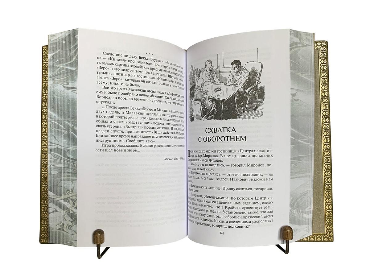 Наумов Я., Яковлев А. В 2 книгах