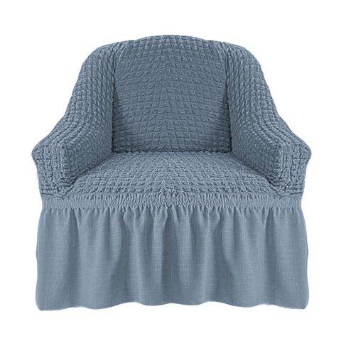 Чехол на кресло, светло-серый