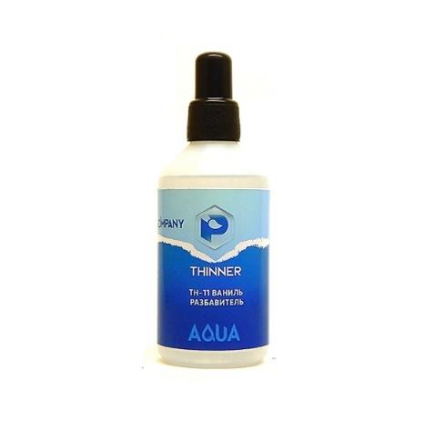 Вспомогательные жидкости TH11 Разбавитель Для Акриловых Красок Ваниль (Thiner Vanilla), 100мл th11.jpg