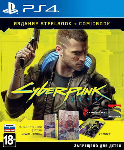 Cyberpunk 2077: Издание Steelbook + ComicBook – Valentino's (PS4, русская версия)