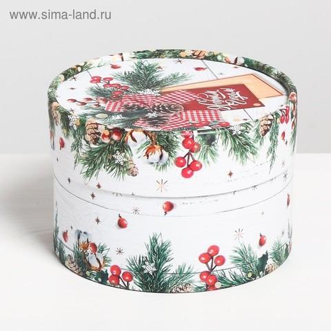 Коробка подарочная «Подарок для тебя», 12 х 8 см