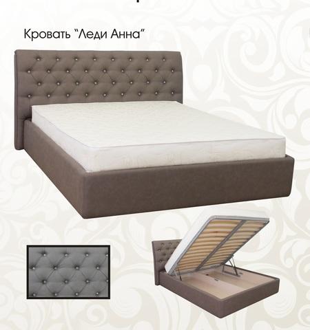 Кровать Леди Анна с подъемным механизмом 1400
