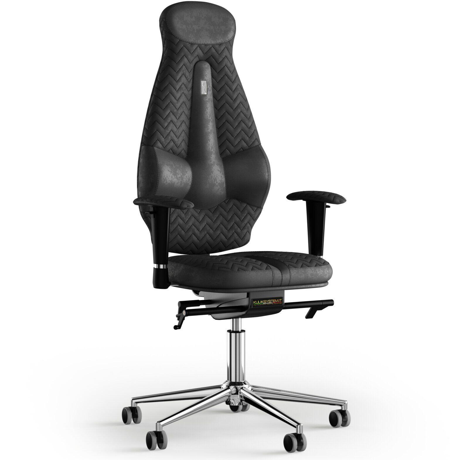 Кресло KULIK SYSTEM GALAXY Антара с подголовником со строчкой