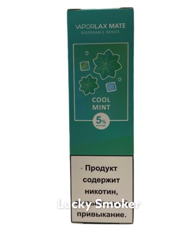 Vaporlax Mate (800 затяжек) Cool Mint
