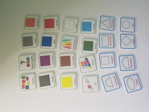 Пексы формы и цвета