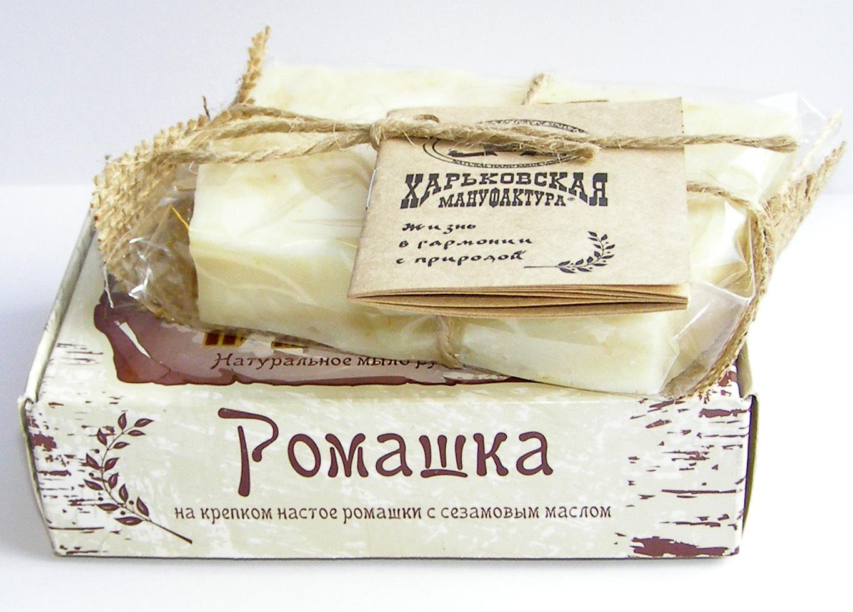 Натуральное мыло Ромашка