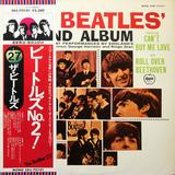 The Beatles / The Beatles' Second Album (LP)