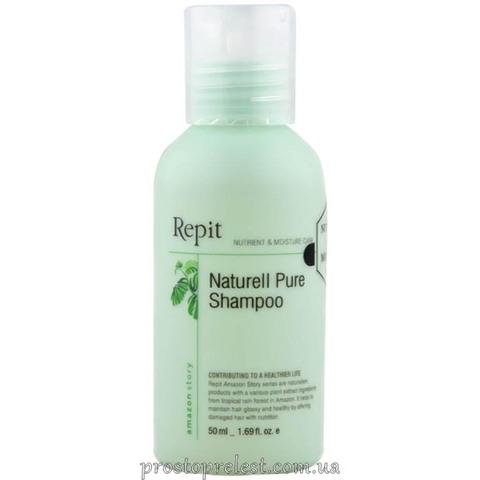 Repit Amazon Story Naturell Pure Shampoo - Шампунь для поврежденных и нормальных волос