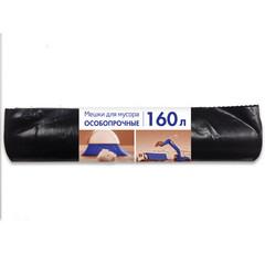 Мешки для мусора на 160 литров черные (80 мкм, в рулоне 10 штук, 90x110 см)