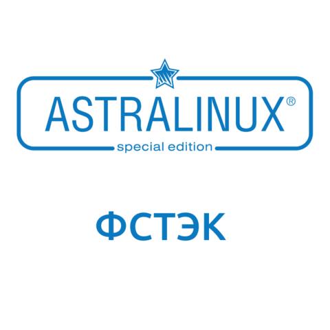 Лицензия на право установки и использования операционной системы специального назначения «Astra Linux Special Edition» РУСБ.10015-01 версии 1.6, (ФСТЭК), для сервера, релиз