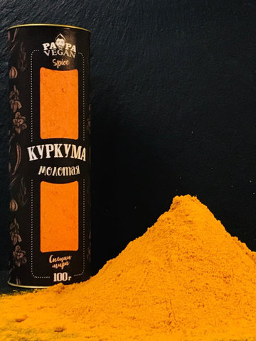 PapaVegan Куркума 100 гр