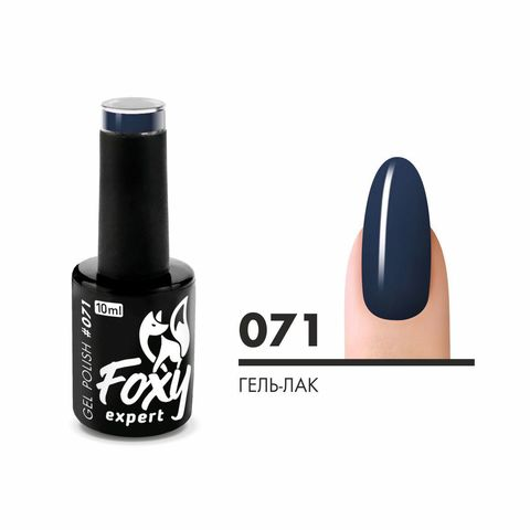 Гель-лак (Gel polish) #0071, 10 ml