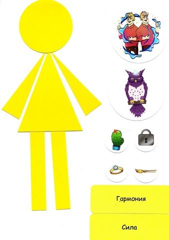 Проектор Тени. Набор метафорических материалов для психологической работы