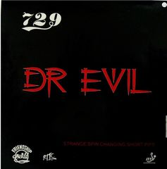 Накладка Friendship 729 Dr. Evil