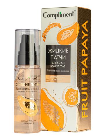 Compliment Жидкие патчи для кожи вокруг глаз питание и увлажнение с экстрактом папайи и витамином С