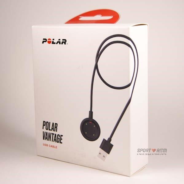 Polar USB Charging Cable