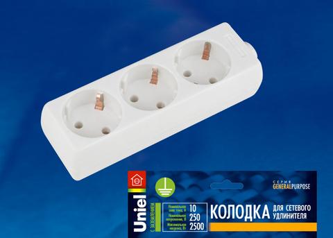 K-GCP3-10 WHITE Колодка для удлинителя Uniel. 3 гнезда, с/з, 10A, 2200Вт. Белый. ТМ Uniel