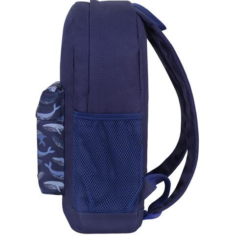 Рюкзак Bagland Молодежный W/R 17 л. Чернильный 974 (00533662)