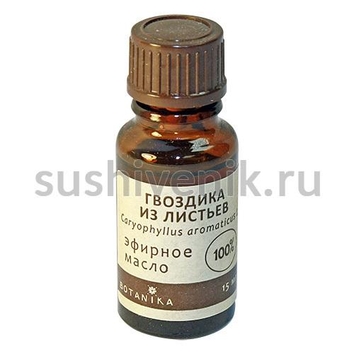 Гвоздика - эфирное масло (цветочный аромат)