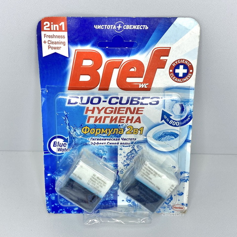 Чистящие кубики для унитаза Bref Дуо-Куб Гигиена 100 г