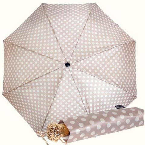 Элитный женский зонтик серебристый горошек