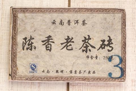 Баомин Шу Чжуан, 2007, 250 г