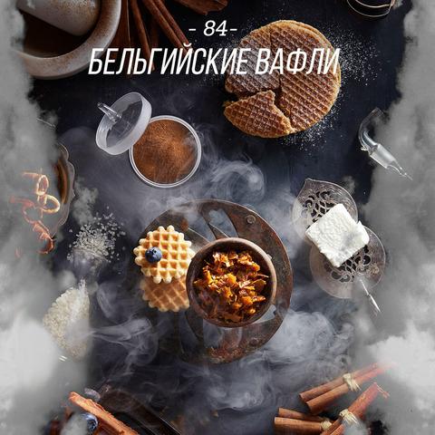 Табак Daily Hookah Бельгийские вафли 250 г