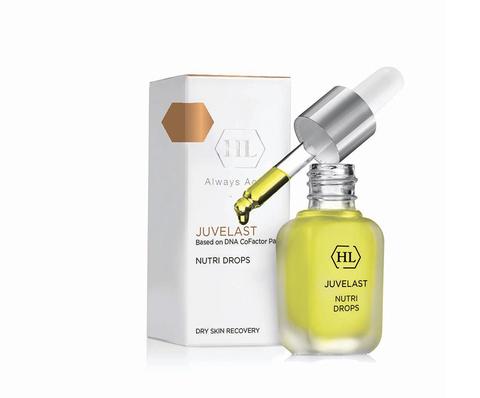 HOLY LAND Масляный концентрат | Nutri Drops