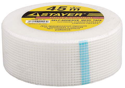 Серпянка самоклеящаяся FIBER-Tape, 5 см х 45м, STAYER Professional 1246-05-45