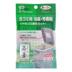 Поглотитель запахов Sanada Seiko для мусорных ведер с ароматом свежей травы 1 шт