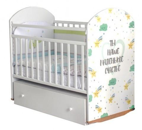Кровать Incanto Маленькое счастье, поперечный маятник с ящиком цвет белый