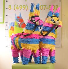 Классическая пиньята лошадь  мир-пиньята