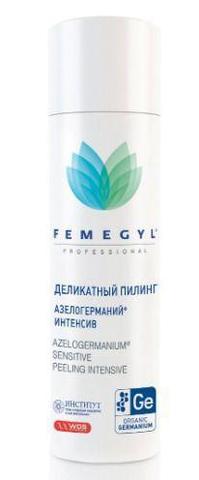 Femegyl Деликатный пилинг «Азелогерманий™» с гиалуроновой кислотой