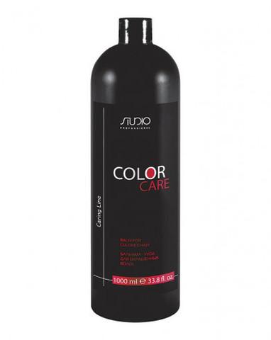 Бальзам-уход для окрашенных волос «Color Care», 1000 мл