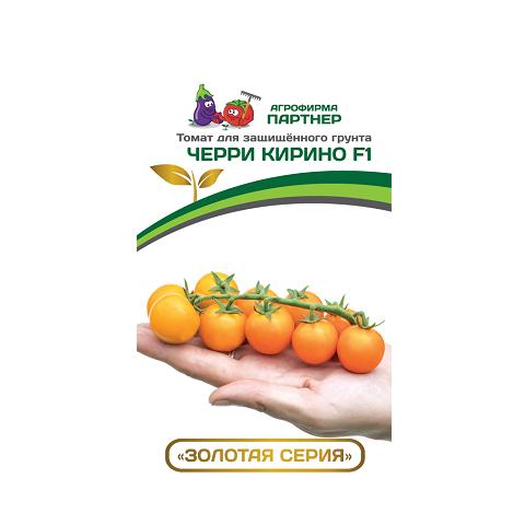 Кирино черри F1 5шт 2-ной пак томат (Партнер)