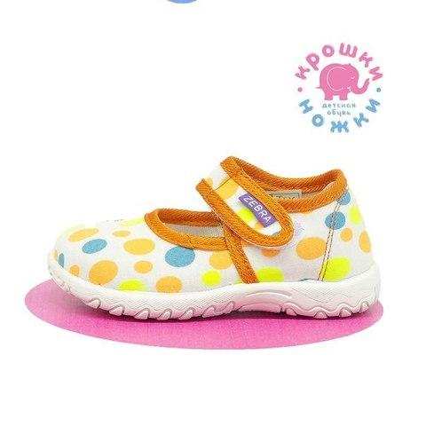 Туфли разноцветные, Зебра (ТК Луч)