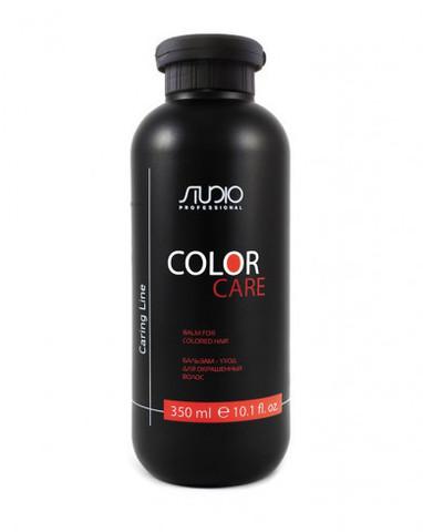 Бальзам-уход для окрашенных волос «Color Care» Kapous Studio Professional
