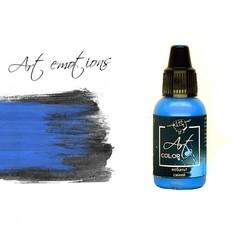 Pacific.Кобальт синий (cobalt blue) ART