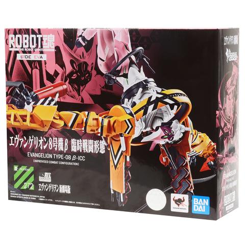 ФигуркаThe Robot Spirits Side Eva Evangelion Type-08 β-ICC