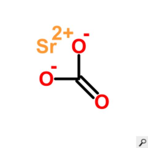 Стронций карбонат