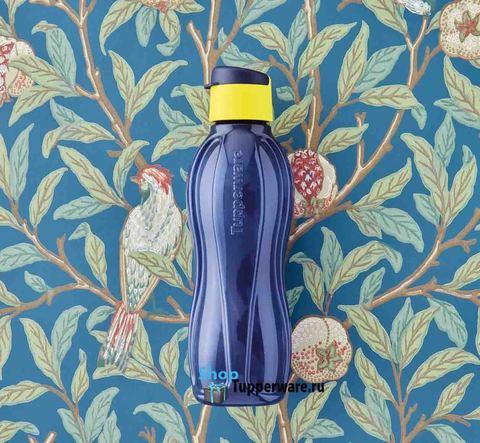 бутылка эко 750мл в синем цвете с клапаном желтого цвета Tupperware