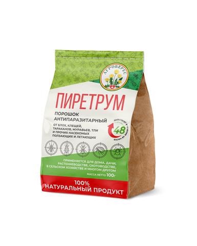 Инсектицид Пиретрум, 300 гр